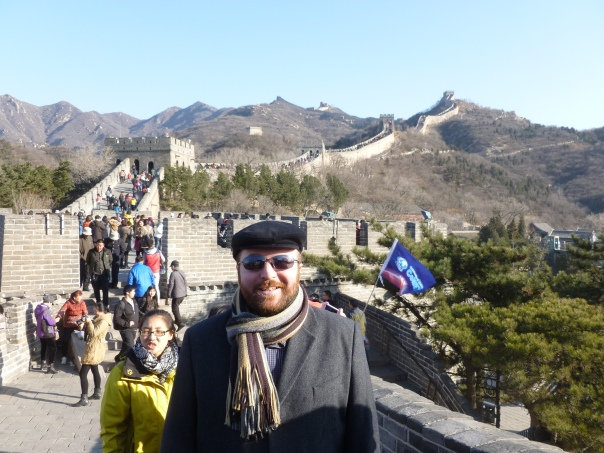 A pretty good wall, I'd say - we were fortunate that our gracious hosts took the group to the Badaling Great Wall, only about an hour west of Beijing. It was really cold though! I had to bundle up by borrowing a hat and buying some gloves.